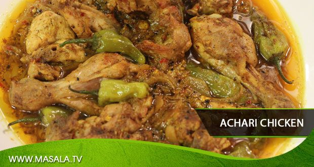 Achari Chicken