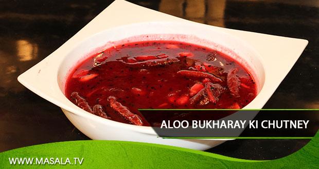 Aloo Bukharay ki Chutney