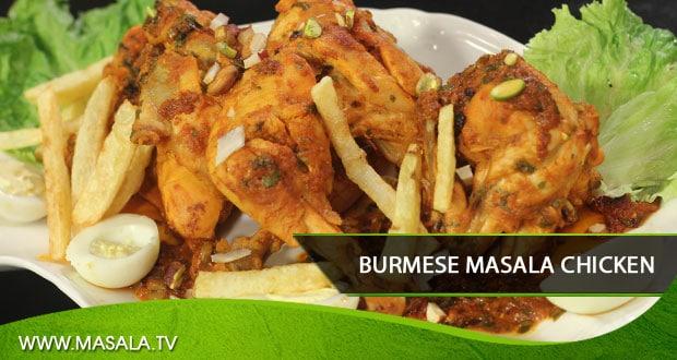 Burmese Masala Chicken