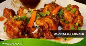 Asian Style Chicken by Zarnak Sidhwa