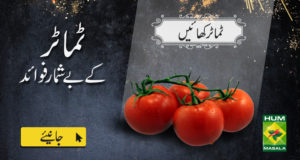 Eat Tomatoes – Be In Good Health