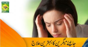 Effective Home Remedy For Migraine
