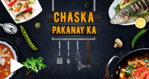 Munch and Crunch by  Chef Tahir Chaudhry – Chaska Pakanay Ka