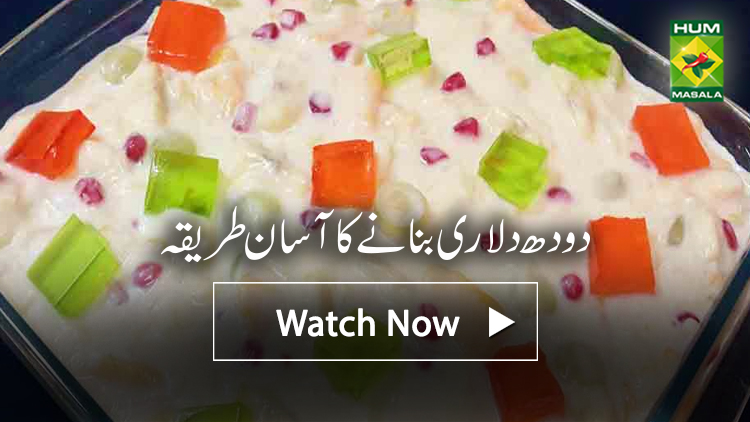 Doodh Dulari By Chef Mehboob Khan In Mehboob S Kitchen