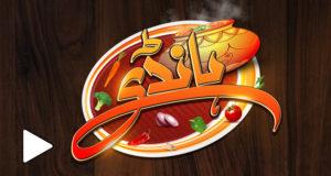 Khobani Ka Meetha by Chef Zubaida Tariq – Handi