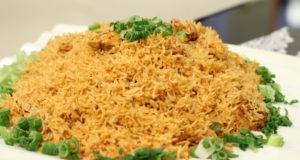 Chicken Chutney Rice By Zubaida Tariq
