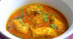 Dum Machli – Short Recipe