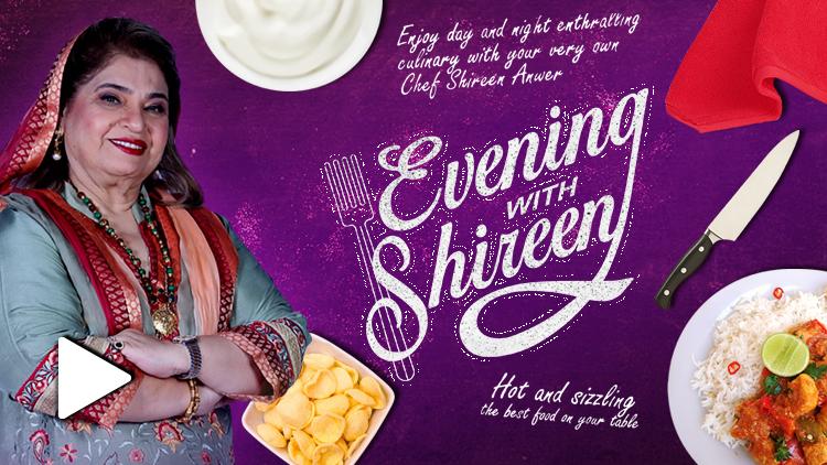 Harissa Recipe By Zubaida Tariq In Urdu