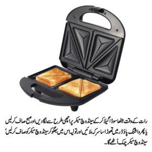 How To Clean A Sandwich Maker Masala Tv
