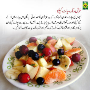 best way to clean fruit healthy fruit shakes