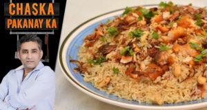 Moong Daal Fritters Chef Tahir Chaudhry – Chaska Pakany Ka