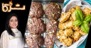 Garlic Parmesan Wings by Chef Rida Aftab – Tarka