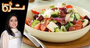 Greek Salad by Chef Rida Aftab – Tarka