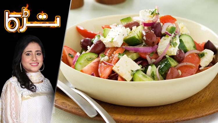 Greek Salad Recipe In Urdu