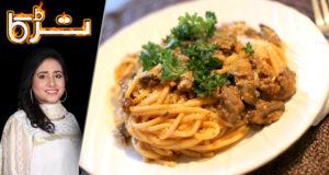 Spaghetti With Mushrooms by Chef Rida Aftab – Tarka