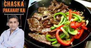 Chicken Hot Pepper Steak by Chef Tahir Chaudhry – Chaska Pakany Ka