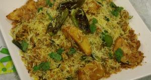 Khatti Chicken Qeema Biryani