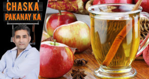 Apple and Cinnamon Juice by Chef Tahir Chaudhry