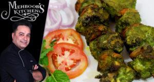 Chicken Haryali Fry Recipe by Chef Mehboob Khan