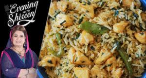 Chana Palak Pulao Recipe by Chef Shireen Anwar
