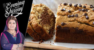 Marbled Chocolate Peanut Cake Recipe by Chef Shireen Anwar