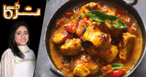 Murgh Desi Masala Recipe by Chef Rida Aftab