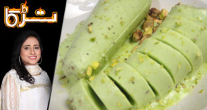 Pista Kulfi Recipe by Chef Rida Aftab
