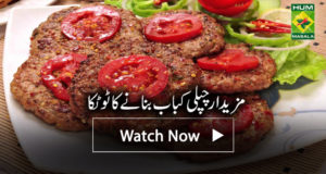 Tip for Making Tasty Chapli Kabab