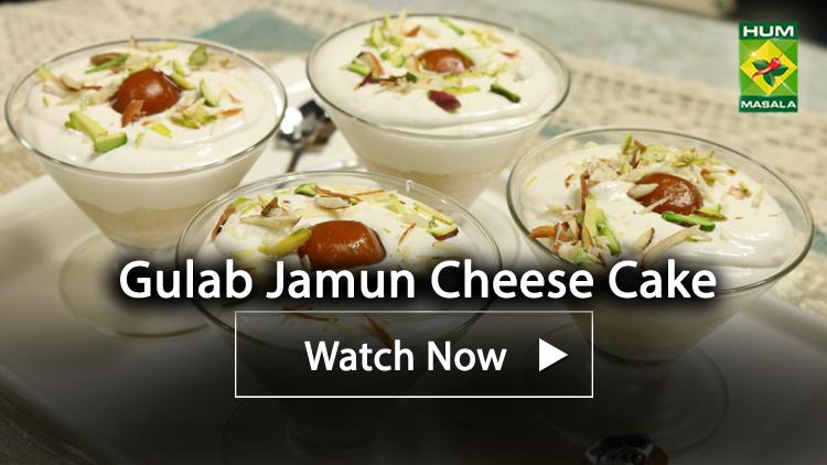 Gulab Jamun Cheese Cake Recipe By Chef Samina Jalil