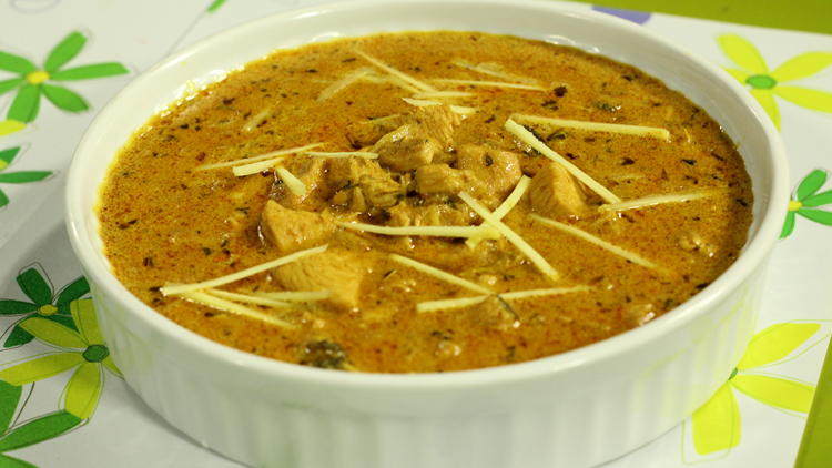 Methi Chicken Handi