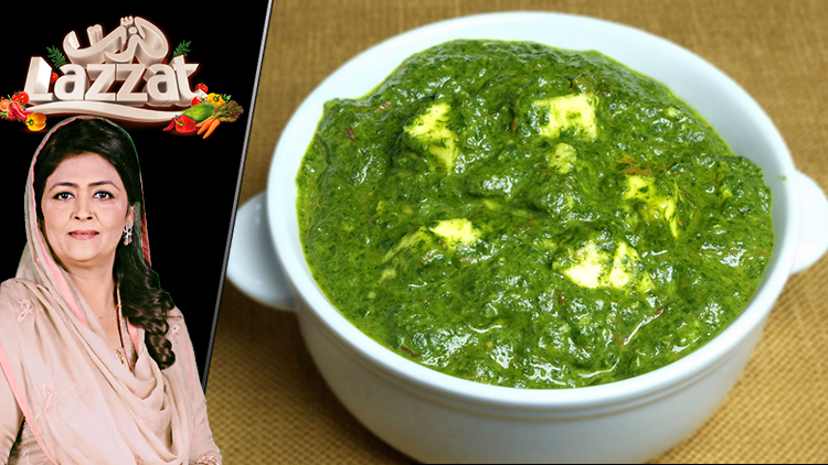 Palak Paneer Recipe Masala Tv