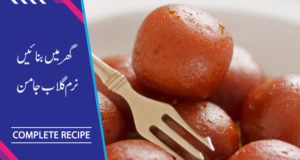 How to Make Soft Gulab Jamun