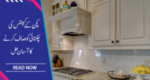 Best Way To Clean Kitchen Cabinets