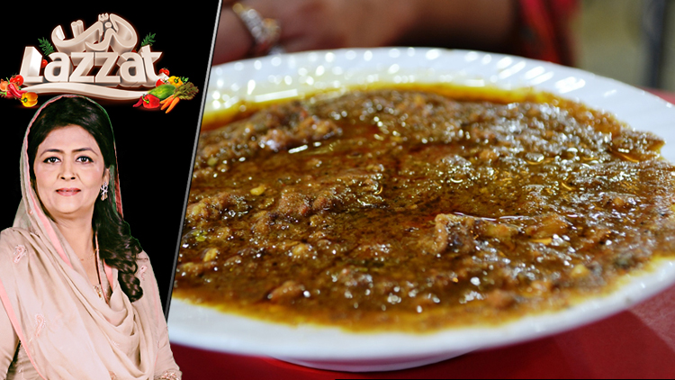 Stew Qeema Recipe Masala Tv