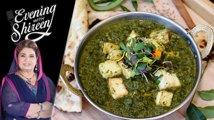 Palak Paneer Recipe Shireen Anwar Masala Tv