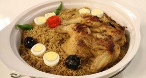 Smoked Chicken Mandi