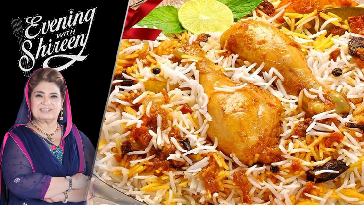 Classic Biryani Recipe Shireen Anwar Masala Tv