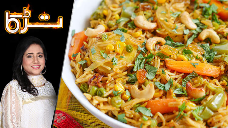 Vegetable Biryani Recipe Rida Aftab Masala Tv