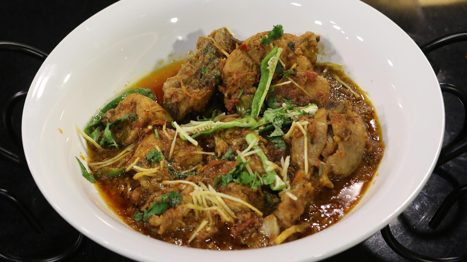 Chatkhara Chicken Karahi