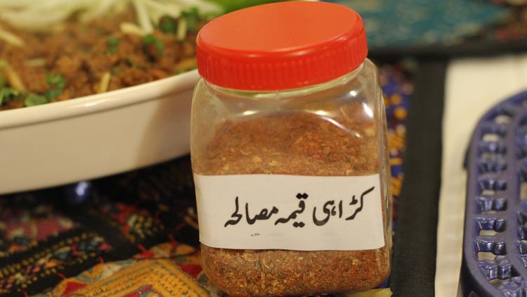 Karahi Qeema Masala