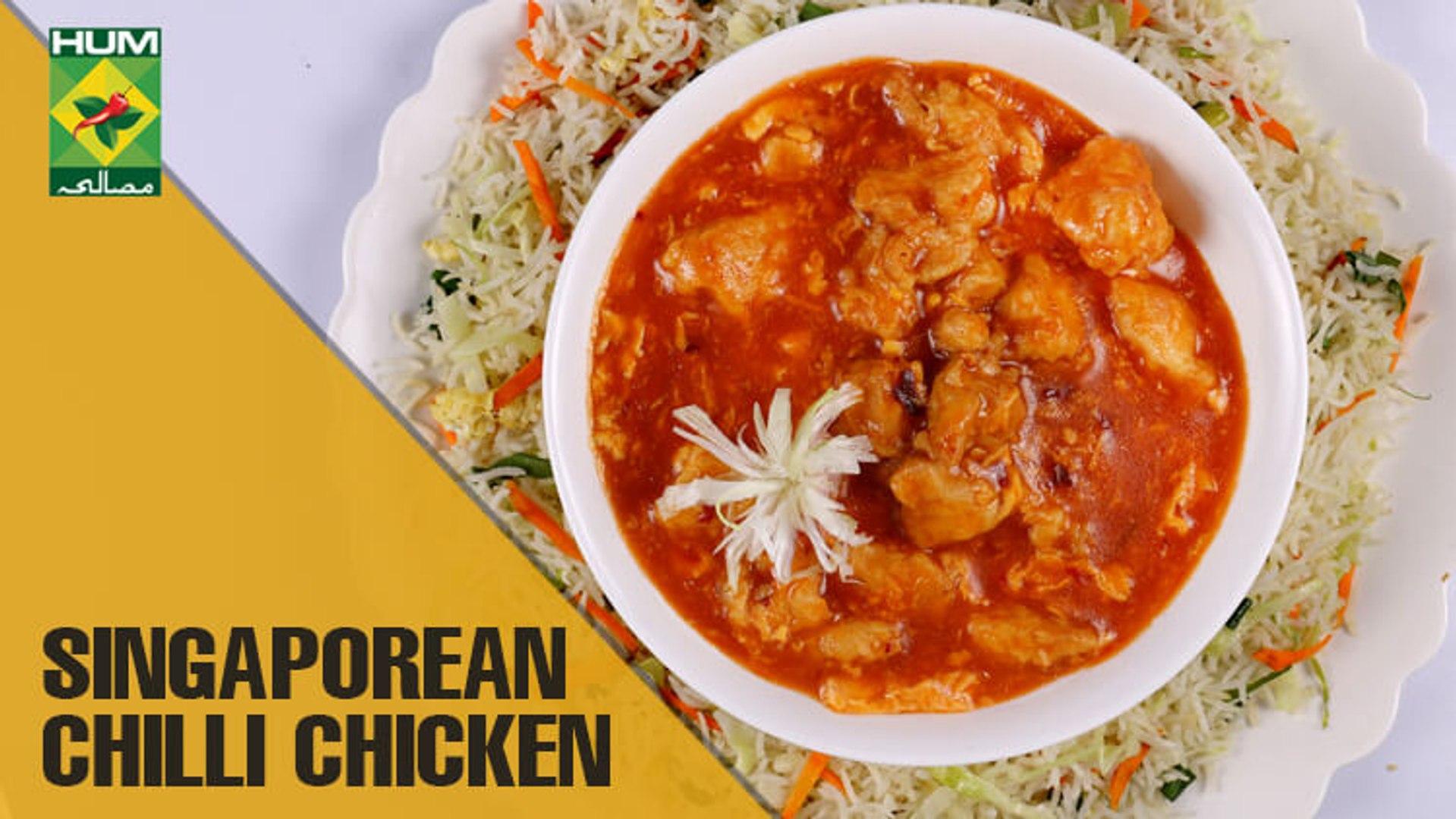 Singaporean chilli chicken Samina Jalil