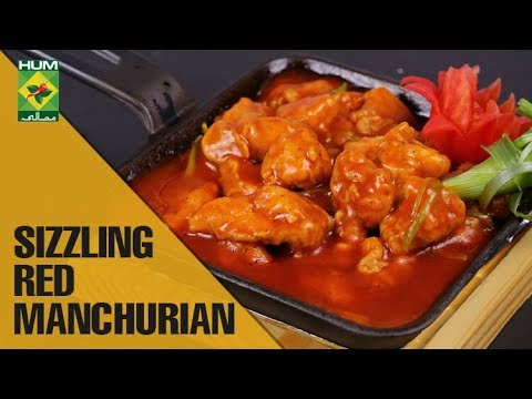 Sizzling red Manchurian Recipe