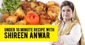 Under 10 minutes recipe | Totkay