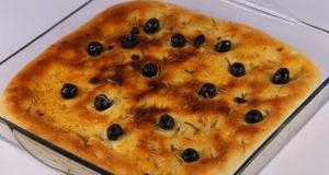 Focaccia Bread | Lazzat | Chef Samina Jalil