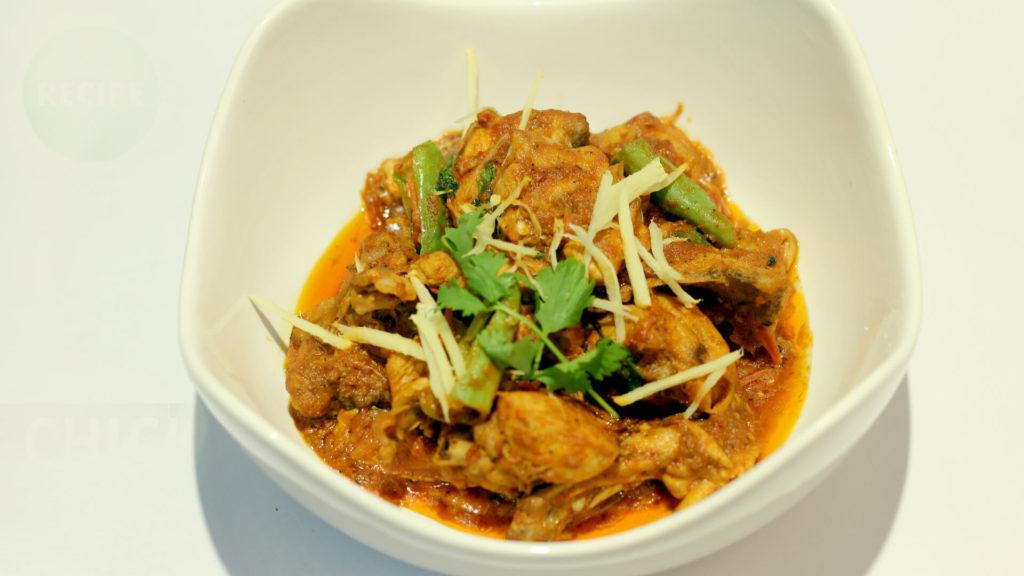 Chicken Karahi   Lively Weekends