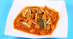 Ginger Chicken | Food Diaries | Chef Zarnak Sidhwa