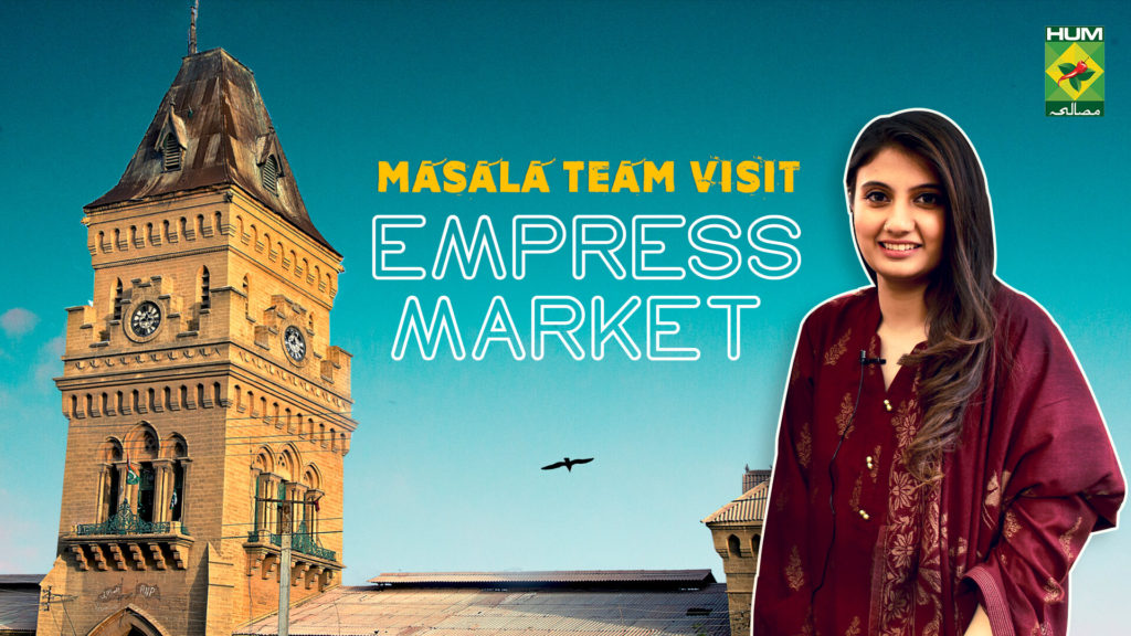 4 Rarest Fruits You Probably Haven't Even Heard Of   Empress Market