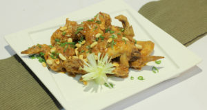Kung Pao Chicken Wings Recipe | Lazzat