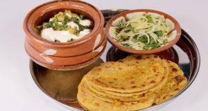 Malai Chicken Vegetable Handi | Lazzat