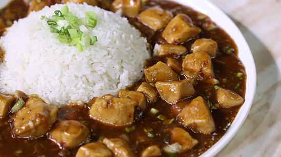 Asian Orange Chicken Recipe   Food Diaries